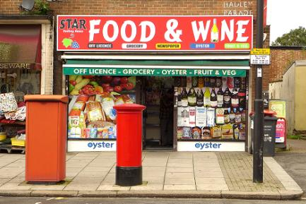 Star Food and Wine, Barnet